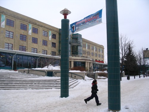 Grand Forks Hotels Near Columbia Mall